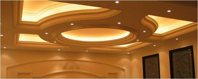 Things To Consider Before Installing False Ceilings Kataak
